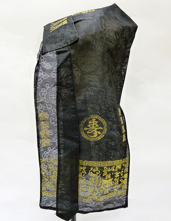 Korean Boy's Silk Bokgeon (ca Early 2000s ) MHCTC