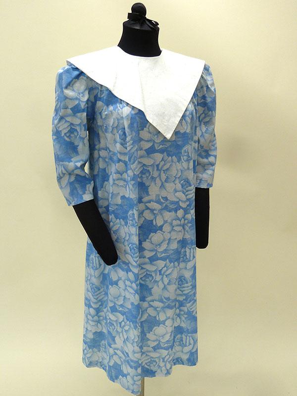 Floral Cotton Maternity Dress (1980s) Missouri Historic Costume and Textile Collection, University of Missouri