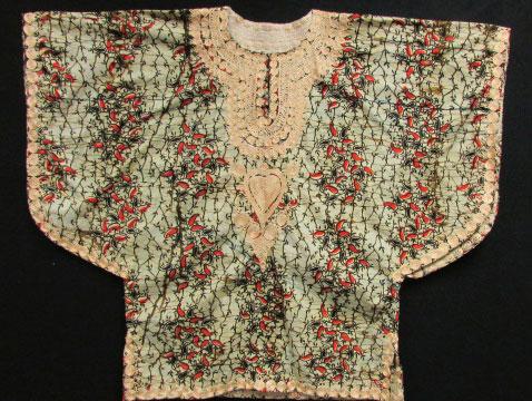 African Cotton Dashiki (1960s) Gift of Freeman
